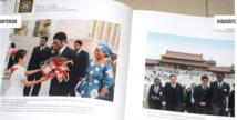 Coopération Guinée Équatoriale /Chine  : Un livre qui retrace  la collaboration et le chemin parcouru  par les deux pays  est désormais disponible !!!