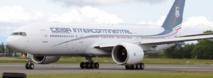 Exclusivité : La Guinée Equatoriale sort de la liste noire  de l'Organisation de l 'Aviation Civile Internationale !!!