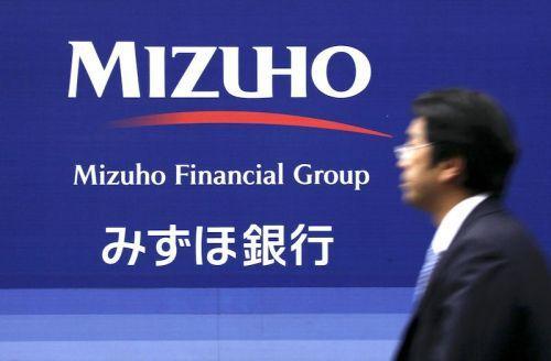 Les trois plus grandes banques japonaises veulent étendre leurs activités en Afrique