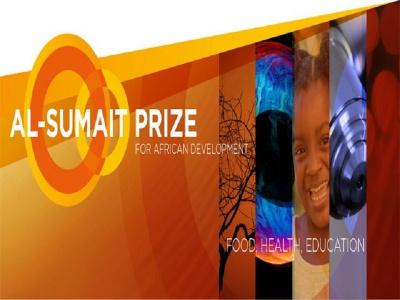 Distinctions : Les prix Al-Sumait pour la santé et la sécurité alimentaire décernés,les lauréats recevront leurs distinctions à Malabo par le Président Obiang Nguema Mbasogo et par L'émir du koweÏt , le 22 novembre prochain