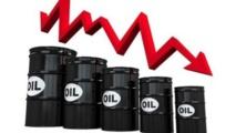 En décembre 2016, la production pétrolière de l'OPEP a chuté à la faveur de l'accord sur la réduction de l'offre globale