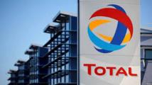 """La Guinée Equatoriale  réclame 48 milliards de fcfa  à Total pour """"fraude"""""""