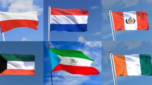 """Droit de réponse au média en ligne """" Mondafrique """" , après l'intitulé  malveillant d'un article sur la Guinée Equatoriale"""