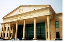 Palais de justice de Bata Guinée Equatoriale