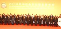 Forum Chine-Afrique:  Les huit initiatives majeures de Xi Jinping, annoncées pour le continent Africain