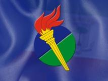 """Guinée équatoriale : Le PDGE répond à la  honteuse lettre anonyme adressée au Président et publiée par le site web """"Radio Macuto"""""""