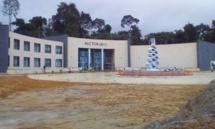 L'Université afro-américaine d'Afrique centrale en Guinée équatoriale réduit de 50% les frais d'inscription à l'Université