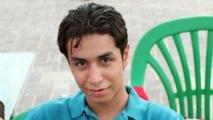 Le sort d'Ali Mohammed Al-Nimr