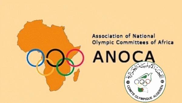 Jeux  africains de la jeunesse 2018 et 2019 : signature de l'accord d'organisation mercredi à Alger