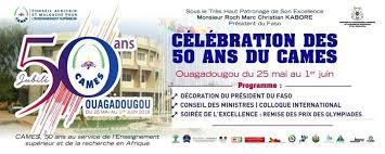 Cinquantenaire du CAMES : Présence de plusieurs Chefs d'Etat à Ouagadougou pour la célébration (Officiel)