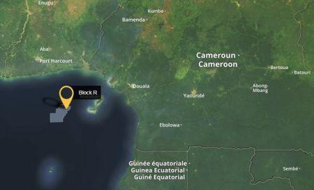 Guinée équatoriale : le bloc R retourne dans le giron de l'Etat