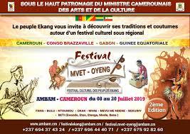 Cemac :  Culture Ekang/Fang de Guinée équatoriale,du Gabon ,du Cameroun et du Congo !