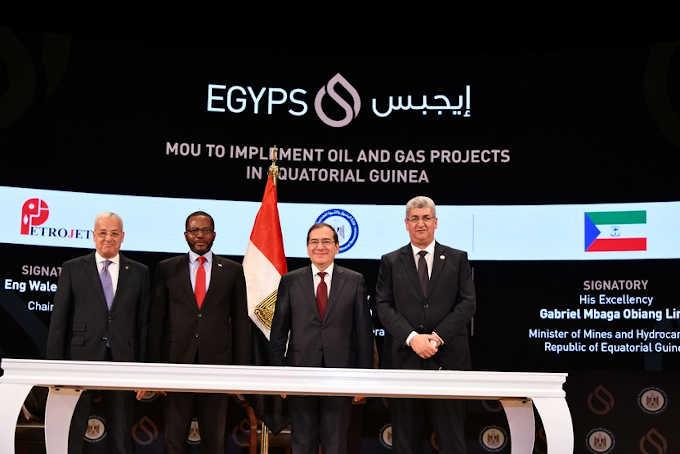 La Guinée équatoriale poursuit sa tournée d'investissement en Afrique