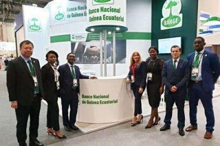 La Banque nationale de Guinée équatoriale obtient l'agrément final pour ouvrir une filiale au Cameroun