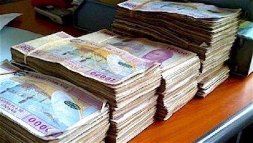 Sur le marché des titres de la BEAC, le Cameroun brille, le Gabon, le Tchad et la RCA peinent à convaincre