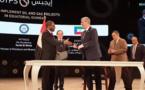 Guinée équatoriale: protocole d'accord signé avec Petrojet pour les études de faisabilité d'une raffinerie dans la région continentale