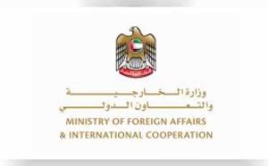 Guinée Equatoriale/Emirats Arabes Unis :  Signature d'un accord de suppression de visa entre les pays