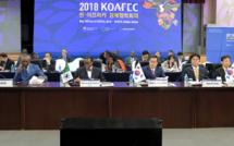 La Corée du Sud décaisse 5 Milliards $, la BAD va mettre le paquet
